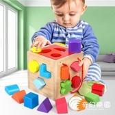 早教玩具-寶寶積木玩具兒童男孩女孩益智力開發啟蒙早教可啃咬-奇幻樂園