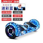 平衡車 電動智能平衡車雙輪兒童成人兩輪平行車學生扭扭代步體感車 JY 【1件免運】