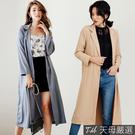 【天母嚴選】翻領雙釦長版風衣外套(共二色)