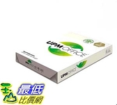 [COSCO代購] W125743 UPM OFFICE 70G A3 影印紙 500張 X 5包