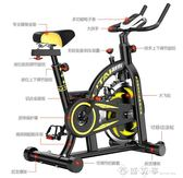 動感單車家用超靜音室內腳踏健身器材運動健身自行車健身車  西城故事