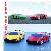 遙控賽車飛機模型超大充電遙控車漂移仿真遙控跑車賽車模型兒童電動玩具車  潮流衣舍