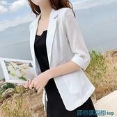 防曬外套 短款小西裝外套女春夏季2021新款韓版修身休閒七分袖薄款防曬衣女 快速出貨