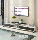 云曼鋼化玻璃伸縮電視櫃茶幾組合簡約現代歐式小戶型客廳電視機櫃igo    易家樂