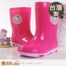台灣製Hello Kitty授權正版女童雨鞋 長靴 魔法Baby