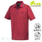 維特FIT 男款吸排抗UV細條紋短袖POLO衫 暗紅色 HS1111 排汗衣 休閒服 排汗POLO OUTDOOR NICE