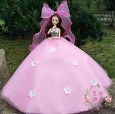 芭比娃娃 - 兒童節生日禮物女孩粉色3D真眼