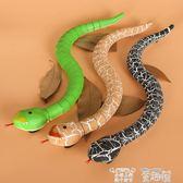 遙控蛇 遙控蛇玩具嚇人電動恐怖爬行整人抖音整蠱仿真惡搞禮物動物眼鏡蛇3色可選 童趣屋