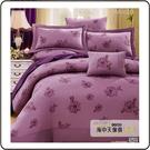 {{海中天休閒傢俱廣場 }} C-31 摩登時尚 床罩系列 R7117  花語風情床罩5X6.2尺(七件式床罩組)