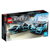 76898【LEGO 樂高積木】賽車系列 SPEED - 捷豹 GEN2 & eTROPHY