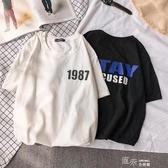 春夏季短袖t恤男士韓國潮流體恤衫男生半袖五分袖打底衫  【快速出貨】