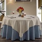 酒店棉麻圓桌巾方台布餐桌巾藝茶幾布蓋布純色素雅復古加厚不透光YDL