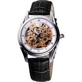 【Valentino】羅馬假期自動上鍊鏤空腕錶LM9001S