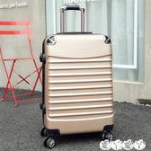 拉桿箱    行李箱中學生拉桿箱拉鍊旅行箱包萬向輪男女20寸登機箱22寸24寸 【全館9折】
