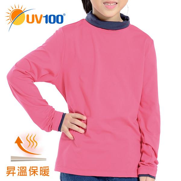 UV100 防曬 抗UV 昇溫保暖-雙色立領上衣-童