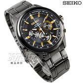 SEIKO 精工錶 環保太陽能 三眼多功能計時碼錶 日期 不銹鋼 IP黑電鍍x金 男錶 SSC687P1-V175-0ER0G