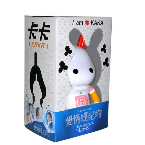 『愛情經紀約』卡卡KAKA錄音公仔 - 夢想2.1版