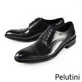 【Pelutini】經典雕花紳士鞋 黑色(8140-BL)
