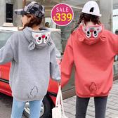BOBO小中大尺碼【519】刷毛花栗鼠連帽長袖衣 共3色 現貨