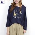 【秋冬新品】American Bluedeer - 手寫字印花上衣 二色