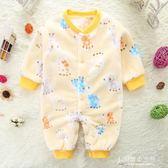 嬰兒睡衣冬季保暖珊瑚絨連身哈衣0-1歲男女寶寶家居服秋冬外套  東京衣秀