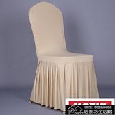 現貨 椅子套加厚彈力宴會會議飯店婚慶婚禮座專用酒店椅背套椅套定做KLBH75916【2021新年鉅惠】