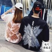 情侶T 酷酷的情侶裝帥氣夏短袖t恤女裝嘻哈潮ins街拍款寬鬆百搭韓版上衣-快速出貨