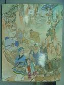【書寶二手書T2/收藏_PQA】上海銘廣2012首屆藝術品拍賣會_中國書畫(一)_2012/10
