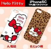 凱蒂貓 Hello Kitty iPhone 5C 手機殼-6435001