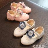 卡通公主寶寶兒童鞋2-3歲軟底透氣可愛女童學步鞋子 小艾時尚