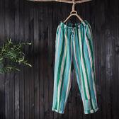 棉麻褲女夏季新款寬鬆大碼豎條紋闊腿顯瘦文藝百搭哈倫蘿蔔九分褲