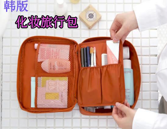 洗漱包 盥洗包 旅行收納包 二代韓版 旅行用大容量化妝包 【D1028】