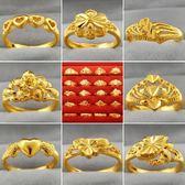虧本衝量-越南沙金戒指女款不掉色鍍金色開口潮人假黃金24K學生滿天星首飾 快速出貨