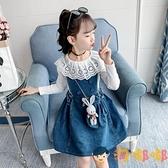 女童秋裝套裝中大童兩件套牛仔裙套裝裙【淘嘟嘟】