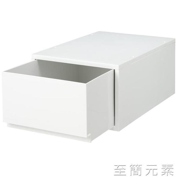 收納箱 收納箱家用透明零食兒童玩具衣物收納塑料整理箱儲物箱半型儲物箱儲物箱 抽屜 至簡元素
