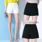 白色西短褲女外穿新款休閒寬鬆高腰闊腿a字雪紡熱褲黑色  朵拉朵衣櫥