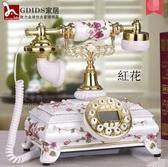 幸福居*GDIDS 藝術複古時尚創意仿古電話機 歐式座機電話機家用固定電話