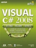 二手書博民逛書店 《跟我學VISUAL C# 2008(附1CD+1DVD)》 R2Y ISBN:9789861814353│恩光技術團