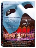 【停看聽音響唱片】【DVD】歌劇魅影25周年紀念舞台版