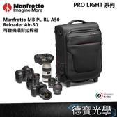 Manfrotto Pro Light 系列 MB PL-RL-A50 Reloader Air-50 可登機攝影拉桿箱 單眼 正成公司貨 首選攝影包