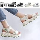 [Here Shoes]5cm涼鞋 休閒運動風網布透氣 編織楔型厚底涼拖鞋 魔鬼氈-KW815