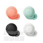 【曜德】SONY WF-C500 真無線耳機 4色 可選