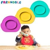 Farandole 法紅荳 不翻盤禮盒 台灣製矽膠防滑餐盤 止滑餐墊 0126