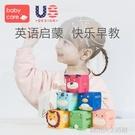 寶寶積木軟膠可啃咬6-12個月嬰兒玩具1...