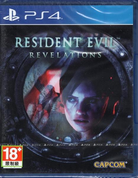 現貨中 PS4遊戲 惡靈古堡 啟示 Biohazard Revelations Unveiled 中文版 【玩樂小熊】