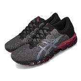 【六折特賣】Asics 慢跑鞋 Gel-Quantum 360 5 黑 灰 男鞋 運動鞋 【ACS】 1021A186001