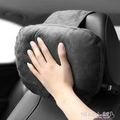 車載枕頭 S級車載麂皮絨頭枕汽車用護頸枕邁巴赫靠枕創意枕頭奔馳車內用品