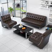 辦公沙發簡約會客商務接待三人位沙發辦公室家具時尚沙發茶幾組合【帝一3C旗艦】YTL
