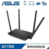 【ASUS 華碩】RT-AC1500UHP 雙頻無線路由器