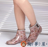 雨鞋短筒雨靴女可愛套鞋水靴防水鞋膠鞋【淘夢屋】